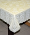 "36"" x 54"" Crosia Lace Vinyl Centre Tablecloth (Lemon)"